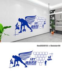 健身风采运动活动开屏企业文化艺术照片墙