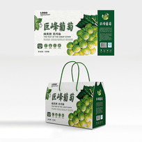 巨峰葡萄包装设计