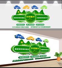 绿色创意乡村振兴文化墙