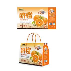 脐橙水果包装设计