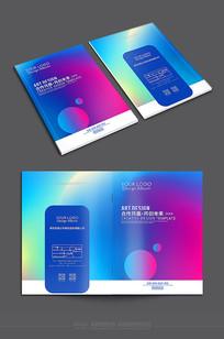 企业宣传册封面模板