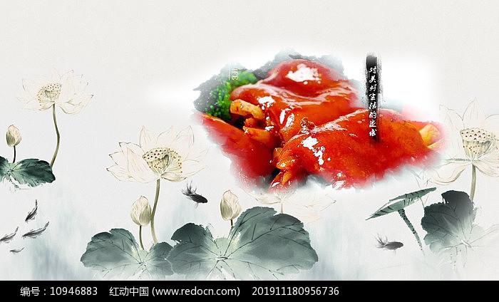 水墨美食AE水墨展示视频模板图片