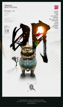 唐宋元明清明朝宣传海报