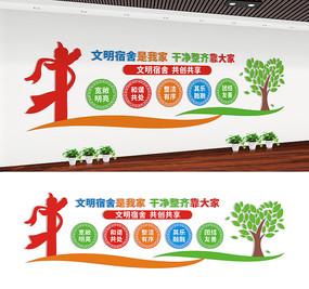 校园文明宿舍文化墙设计