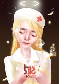 原创手绘唯美护士节海报素材