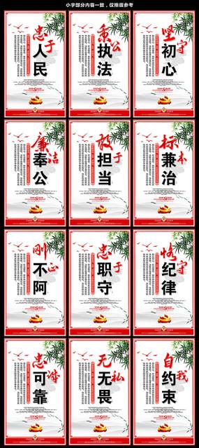 中国风大气党建宣传标语展板