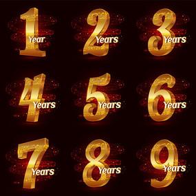 周年庆矢量字体设计合集