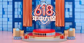 c4d电商618海报设计