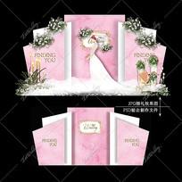 粉色主题婚礼大理石纹婚礼迎宾区背景板