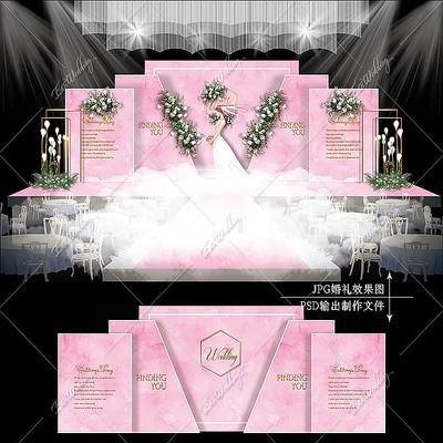 粉色主题婚礼大理石纹婚庆背景板设计