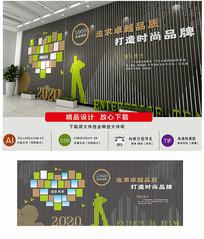 高端大气创意团队风采企业文化墙