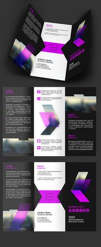 黑紫色炫酷商务三折页