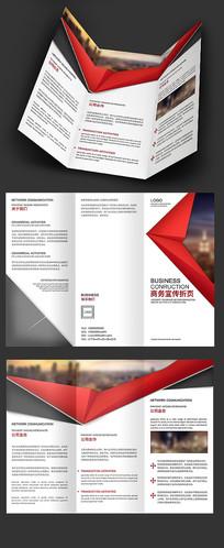 红块商务宣传折页