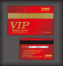 红色高档会员卡设计