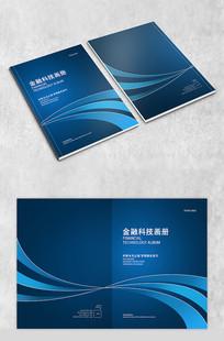 金融科技画册封面
