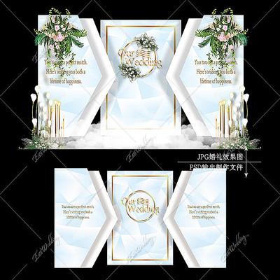 蓝白色主题婚礼大理石纹婚庆背景板