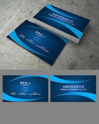蓝色高端金融名片