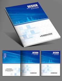 蓝色企业封面设计模板