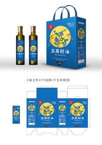 蓝色亚麻籽油礼盒包装设计