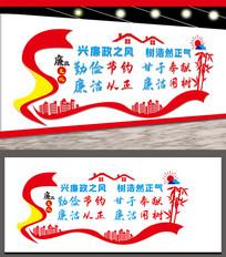 廉政宣传文化墙设计