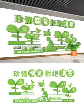 绿色食堂文化墙设计