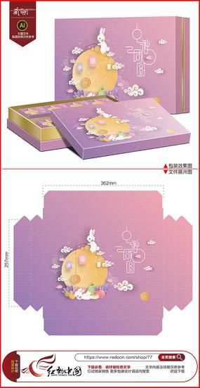 清新唯美中秋节月饼包装设计