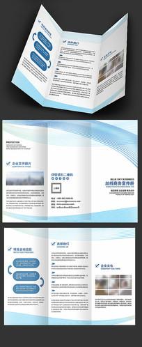 线商务企业三折页