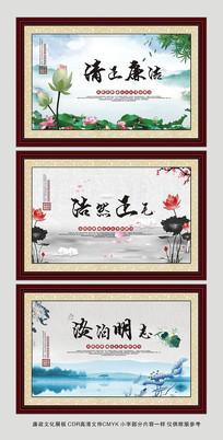 中国风相框廉政文化展板