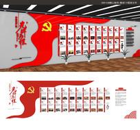 中国共产党光辉历程