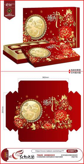 大气高档中秋节月饼包装礼盒设计