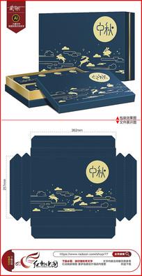 高档简约中秋节月饼包装设计