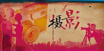 高端大气中国风高端摄影宣传海报