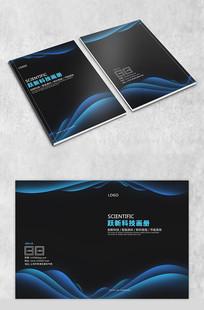 蓝黑几何商务画册封面