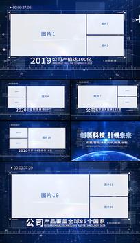 蓝色大气科技多图图文展示片头宣传ae模板
