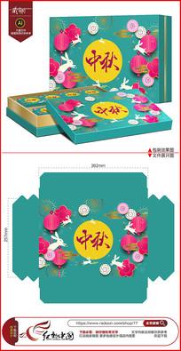 清新花朵中秋节月饼包装设计
