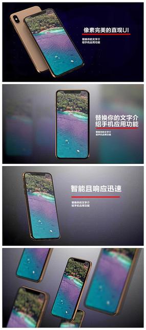 手机预售视频文字介绍视频模板