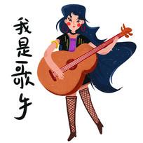 主持大赛手绘图片_唱歌卡通图片_唱歌卡通设计素材_红动网