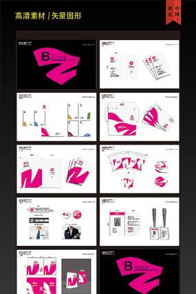 创意元素VI手册设计