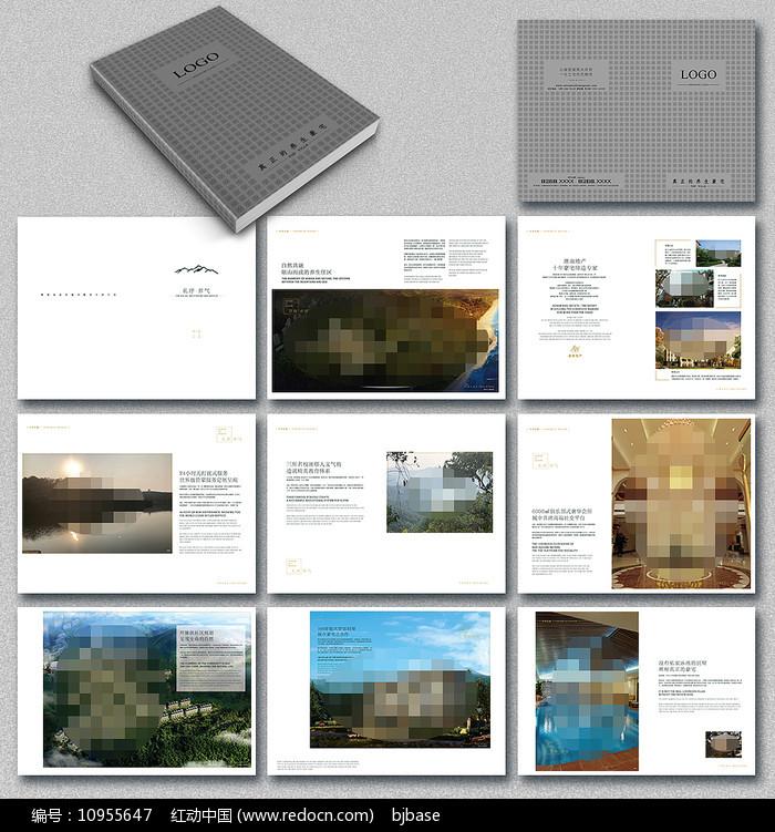 房地产建筑画册设计图片