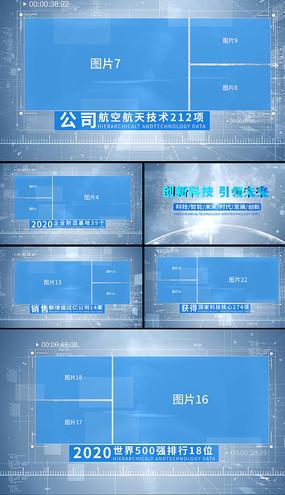干净简洁科技多图图文展示开场片头AE模板