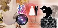 高端大气中国风水墨婚纱摄影海报