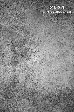 磨砂水泥背景