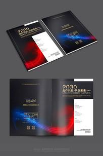 时尚企业简约画册封面素材