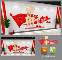 四铁军人文化墙