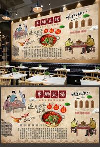 香辣美食牛腩火锅背景墙