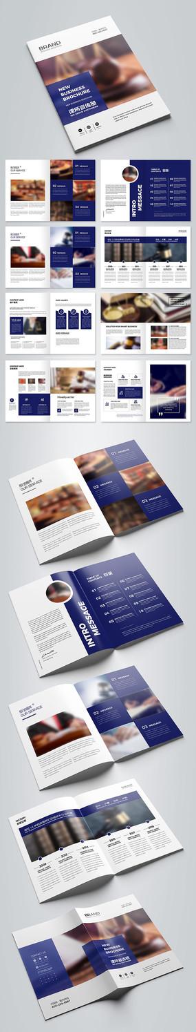 整套大气律师事务所画册设计模板