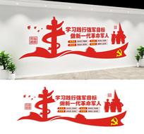 部队警营军队宣传标语文化墙