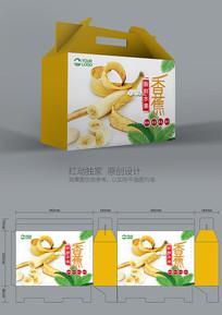 创意简约香蕉包装盒设计