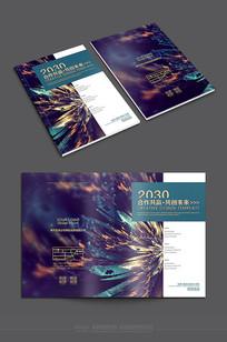 创意精品企业画册封面模板
