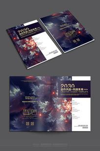 创意时尚手册宣传封面